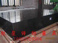 大理石平板生锈耐酸碱不磁化不变型耐磨性好等优点
