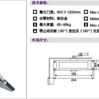 供应厂价直销加重型地弹簧/开门器/地轴