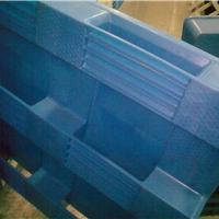 供应各类塑料托盘 仓储塑料托盘 水产塑料托盘 物流塑料托盘