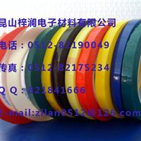 供应耐高温PET麦拉胶带