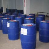 供应48%液体氢氧化钾(图)