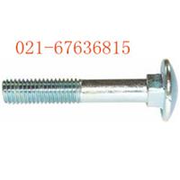 供应专业生产大半圆头方颈螺栓(马车螺栓)DIN603