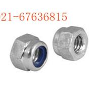 供应DIN985六角头薄型尼龙锁紧螺母