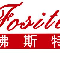 河北神通塑业有限公司