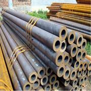 山东中创无缝钢管制造有限公司