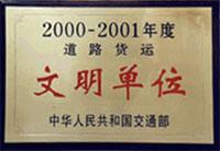 北京奥力起重吊装搬运有限公司