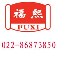 天津市津海特种涂料装饰有限公司