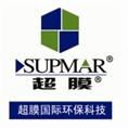 深圳市超模国际环保科技有限公司
