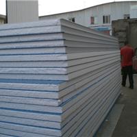 上海享聚彩钢有限公司