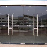 西安超力玻璃门业有限公司