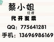 上海后淳贸易有限公司