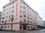 东莞市宏富机电设备有限公司