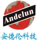 深圳市安德伦金属颜料有限公司