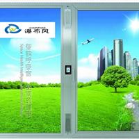 北京维特艾尼科技有限公司