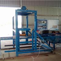 安徽新宇机械设备(模具)有限公司