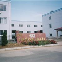 大连营城液力偶合器厂