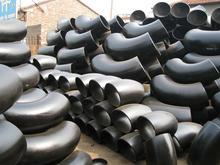 河北省亚都国泰管件制造有限公司