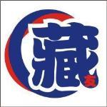 东莞市爱酷防潮设备科技有限公司