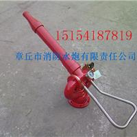 章丘市消防水炮有限责任公司