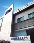 广东未来屋数码科技有限公司