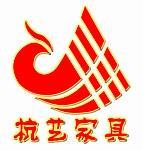 杭州市杭艺家具有限公司