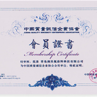 水性工业涂料 水性氟碳漆