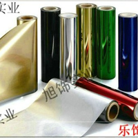 上海烫金纸旭饰实业有限公司
