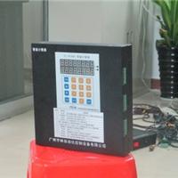 广州宇林自动化控制设备有限公司