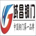上海域昌装饰工程有限公司