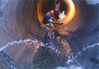 盐城市苏嘉防水堵漏工程有限公司