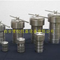 西安常仪仪器设备有限公司