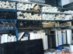 深圳市万华塑胶材料有限公司