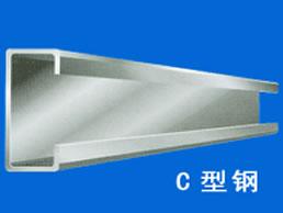 天津智昊冷弯型钢有限公司