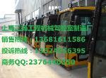 上海三扬挖机驾驶室制造厂