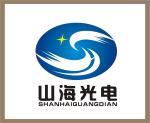 浙江山海光电有限公司