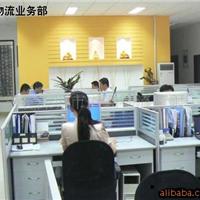 深圳道勤物流有限公司