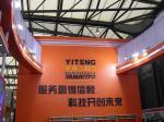 上海伊誊实业责任有限公司