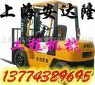上海安达隆二手工程机械有限公司