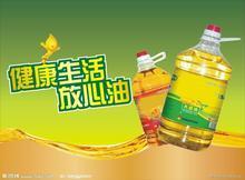 北京聪明婆榨油机设备有限公司