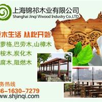 上海锦祁木业有限公司