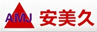 杭州安美久钢铝建筑材料有限公司