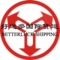 好运多国际货物运输(中国)有限公司