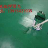 上海李魏实业有限公司