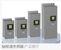 苏州万达自动化科技有限公司