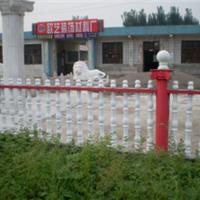 辉县市东森建筑材料有限公司