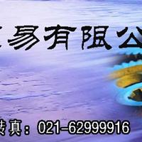 上海摩亨贸易有限公司