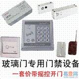 上海强平维修安装公司