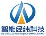 北京智能经纬科技有限公司