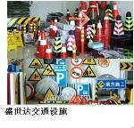 济南中固高速路器材有限公司
