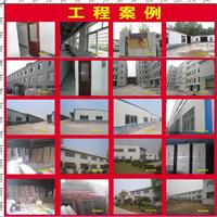 济南利鑫门窗厂